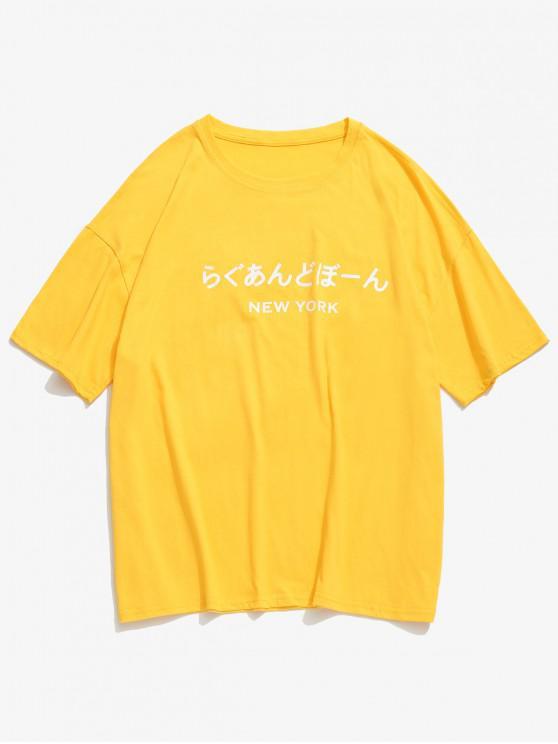 Camiseta con estampado de letras japonesas, hombro caído - Amarillo XL