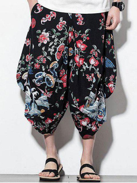 Pantalones harem de entrepierna con estampado floral - Multicolor 2XL Mobile