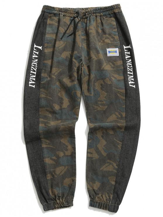 Joggerjeans mit Camouflagedruck-Schriftfeld - Multi-A L