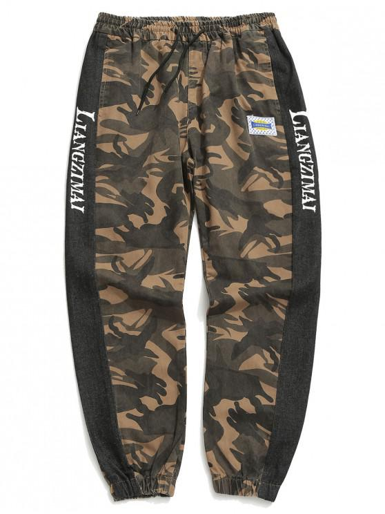 lady Camouflage Print Letter Panel Jogger Jeans - MULTI S