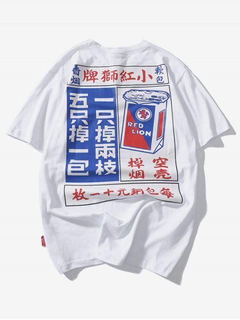 Caracteres chinos Estampado de cuello redondo de la camiseta - Blanco 2XL Mobile