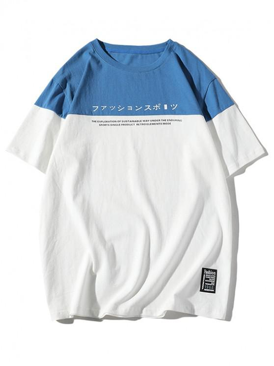 ladies Letter Print Panel Drop Shoulder T-shirt - BLUE KOI 3XL