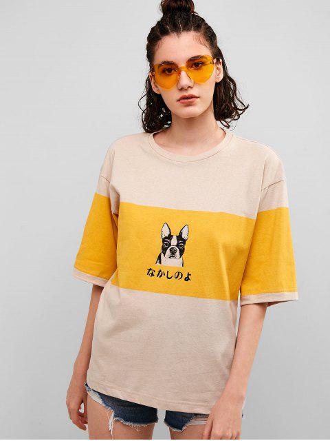 Camiseta de novio de dos tonos para gráfico para perros - Caqui Claro L Mobile