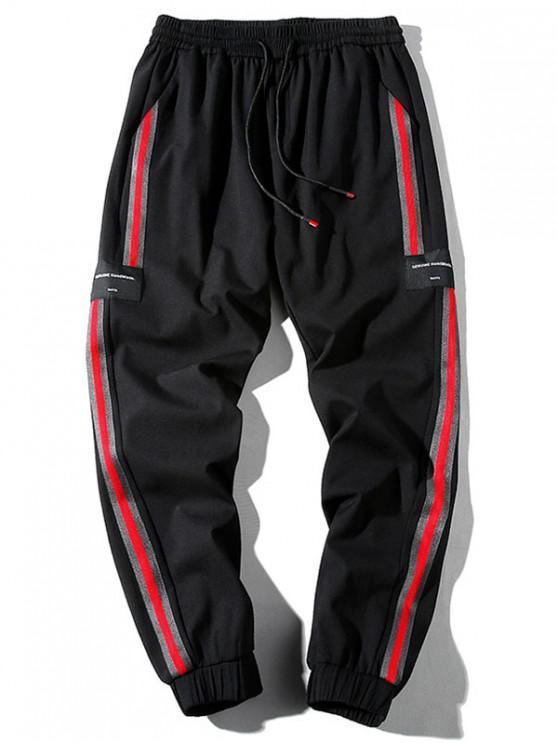 women's Striped Panel Casual Jogger Pants - BLACK M