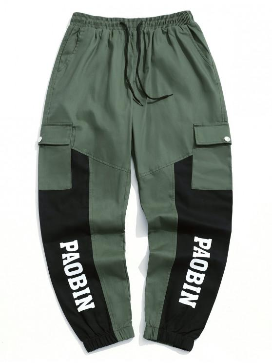 outfits Letter Print Panel Jogger Pants - ARMY GREEN L