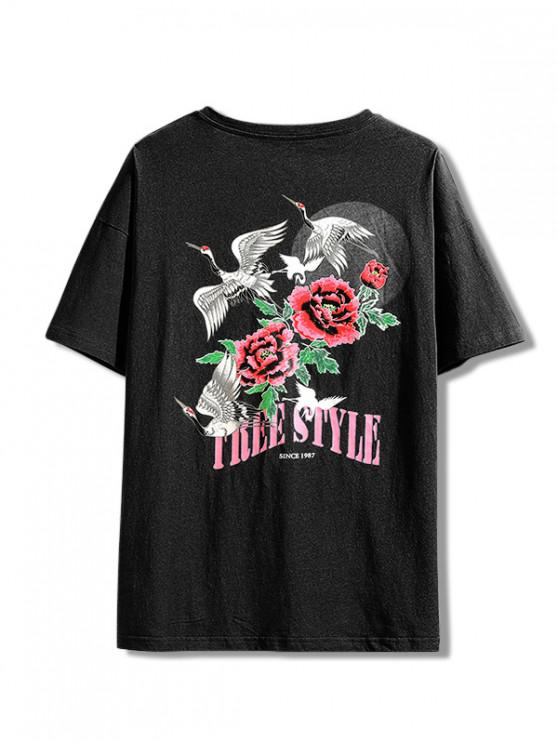 hot Flying Crane Flower Letter Print Casual Tee - BLACK XL