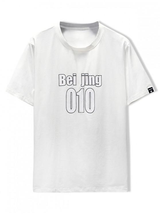 T-shirt décontracté graphique avec lettres - Blanc 2XL