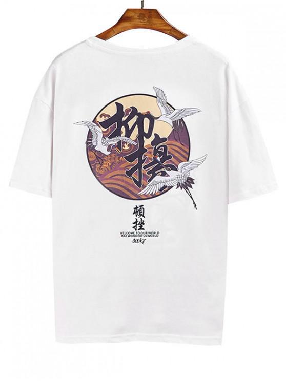 Camiseta con estampado de grúas de caracteres chinos - Blanco L
