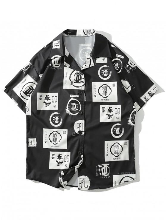 outfits Chinese Letter Print Holiday Graphic Shirt - BLACK 2XL