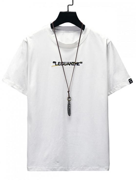 Camiseta Bordado En Color Sólido Camiseta - Blanco 2XL
