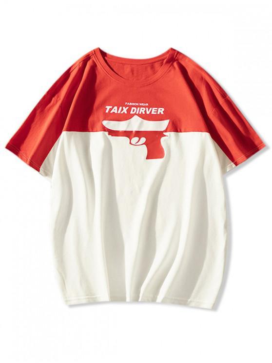 T-shirt a maniche corte a blocchi di colore Lettera Pattern - Rosso XS
