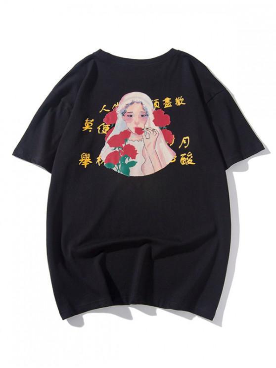 Camiseta estampada con letras flor de novia - Negro 2XL
