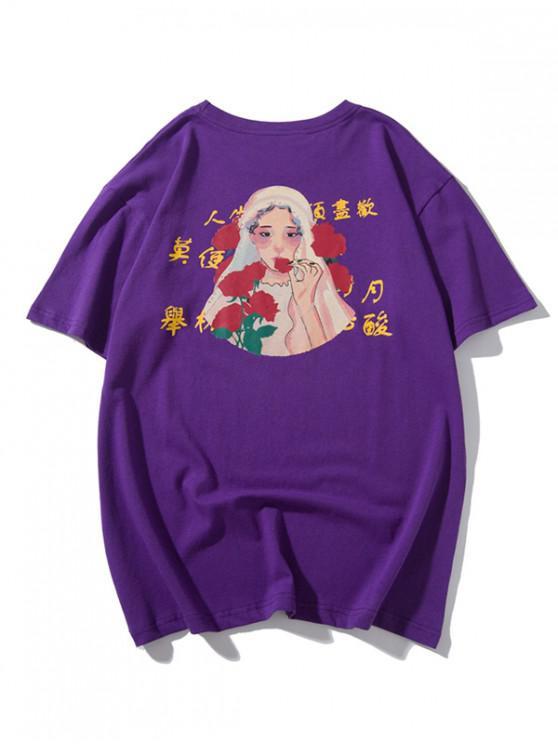 T-Shirt à Imprimé Inscription Graphique et Mariée avec Fleurs - Iris Pourpre M