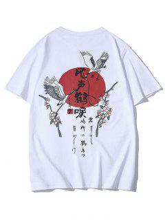 Chinese Idioms Crane Ditsy Print Graphic T-shirt - White M