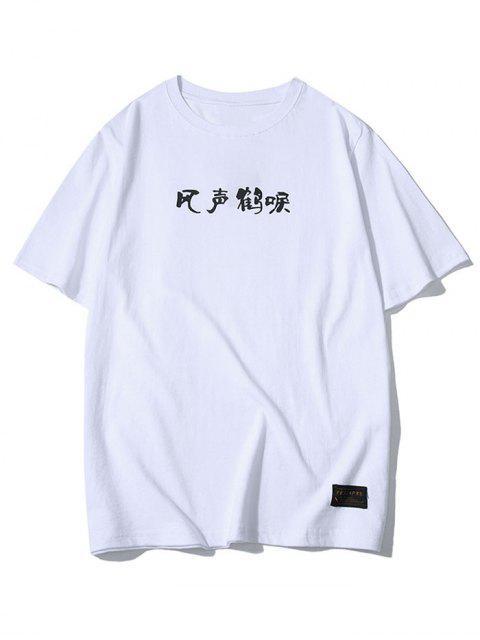 Camiseta estampada con estampado Ditsy de grúa de Idoms chinos - Blanco M Mobile