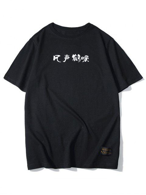 Camiseta estampada con estampado Ditsy de grúa de Idoms chinos - Negro S Mobile