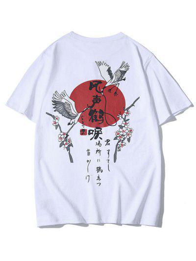 Chinese Idoms Crane Ditsy Print Graphic T-shirt - White S