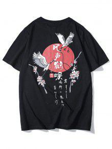 الصينية Idoms كرين Ditsy طباعة الجرافيك تي شيرت - أسود S
