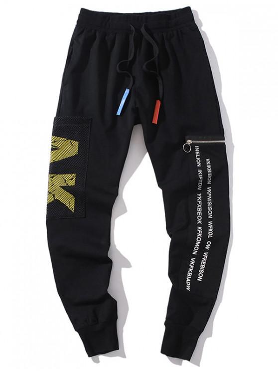 Pantaloni da jogging per decorazione con cerniera - Nero S