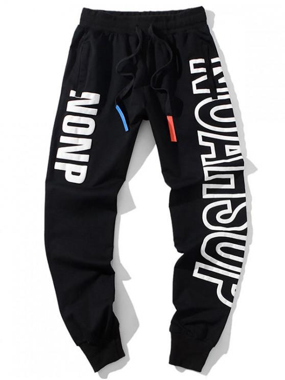 Pantaloni da jogger casual con stampa di lettera - Nero XS