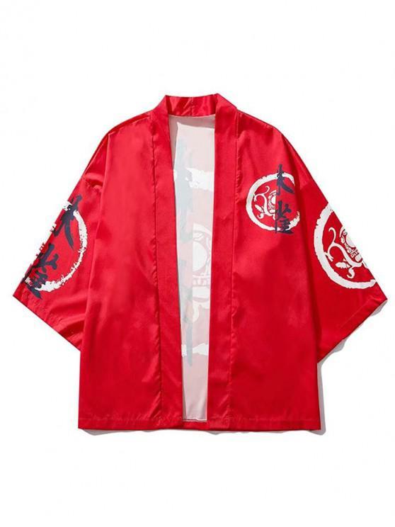 Caractères chinois Imprimer Ouvrir avant Kimono Cardigan - Rouge L