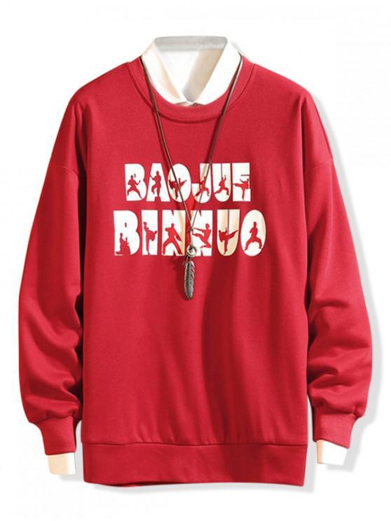 Felpa pullover con stampa Letter e Kung Fu - Rosso M