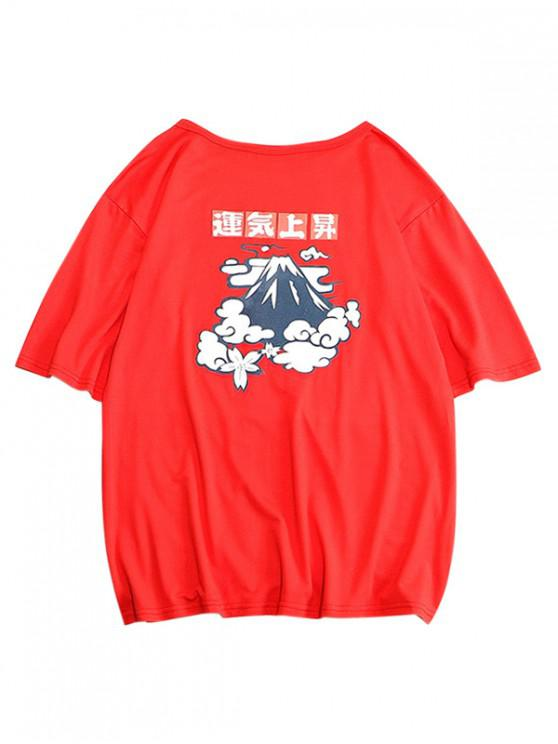Camiseta con estampado de hip-hop con estampado de letras - Rojo XS