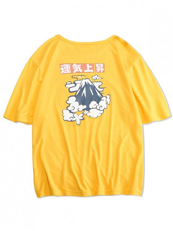Camiseta con estampado de hip-hop con estampado de letras - Vara de Oro XS