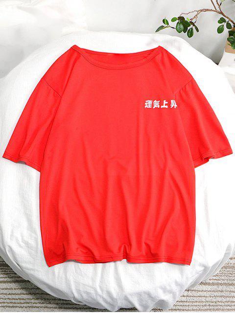 Camiseta con estampado de hip-hop con estampado de letras - Rojo S Mobile