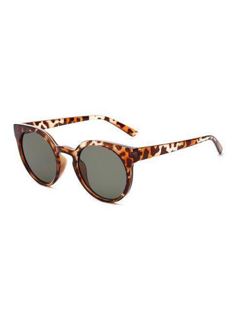 نظارة شمسية ريترو دائرية - فهد  Mobile