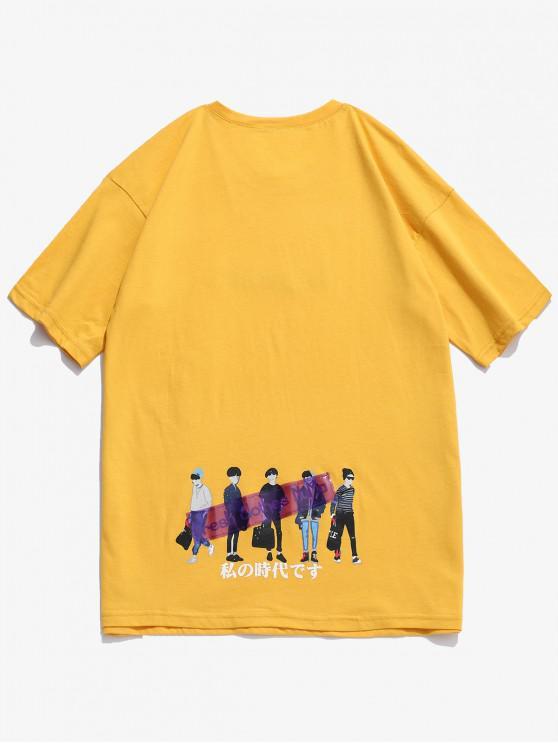 Figura de dibujos animados remiendo de la letra de impresión camiseta - Amarillo de Maíz M
