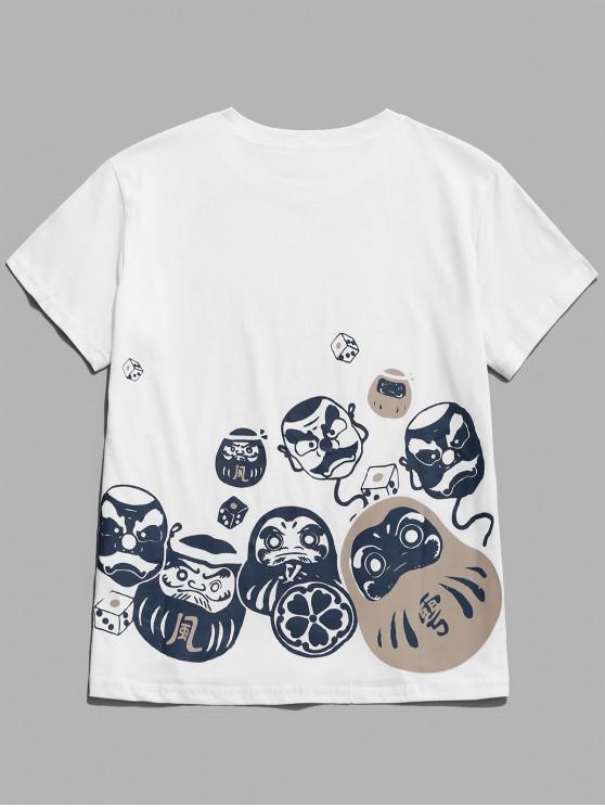 Tee-shirt imprimé carte du monde chinoise - Blanc 4XL