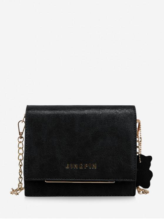 affordable Simple Solid Small Chain Shoulder Bag - BLACK