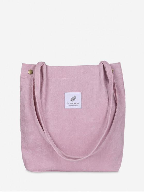 帆布簡約手提包 - 豬粉紅色