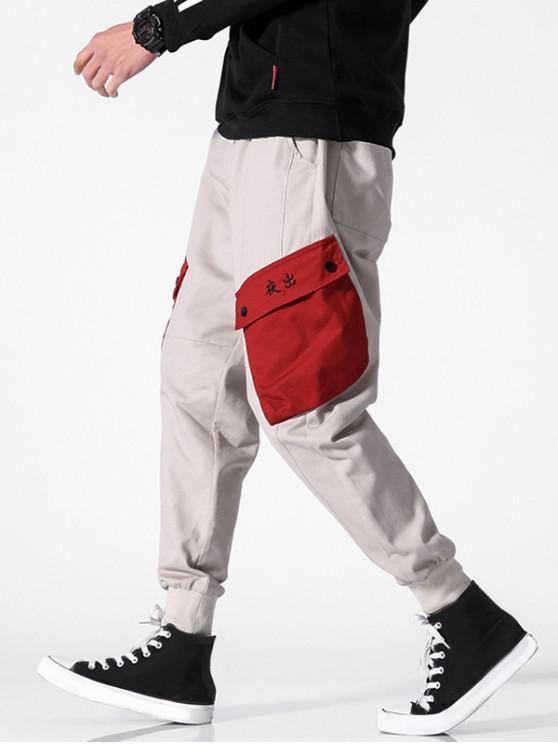 Pantalones de chándal chinos con letras color de bolsillo - Beige XL