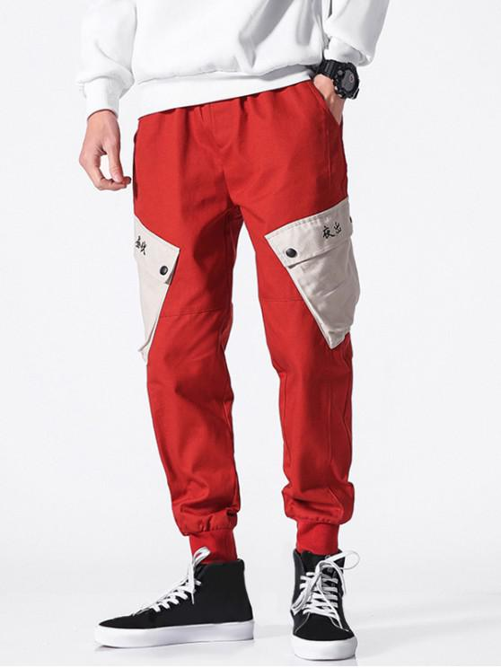 womens Chinese Letter Pocket Color Block Jogger Pants - LAVA RED M
