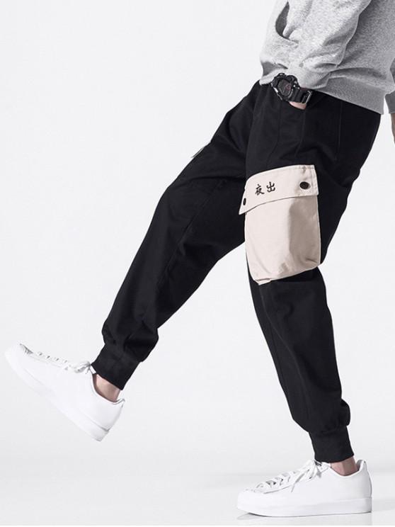 fancy Chinese Letter Pocket Color Block Jogger Pants - BLACK M