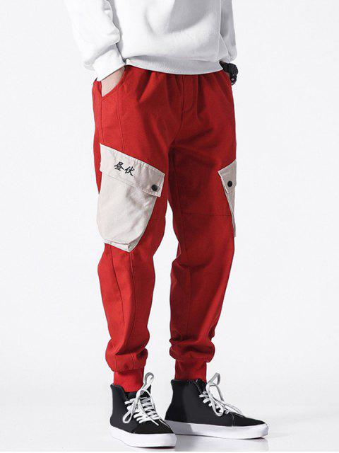 womens Chinese Letter Pocket Color Block Jogger Pants - LAVA RED M Mobile