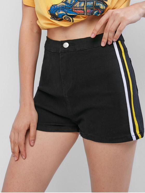 Карманные шорты с боковыми карманами на молнии в полоску - Чёрный M