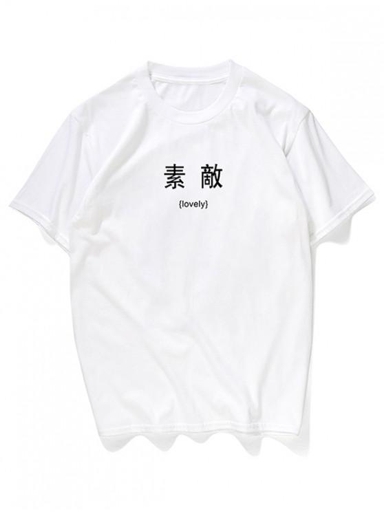 T-shirt Lettre Chinoise Imprimée à Manches Courtes - Blanc 2XL