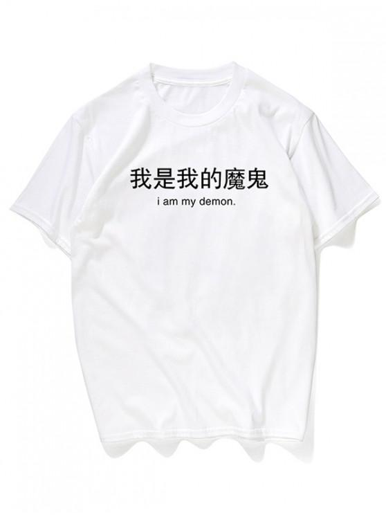 online I am My Demon Letter Graphic Print Casual T-shirt - WHITE L