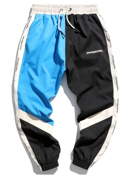 Pantaloncini da jogger con pannello a blocchi di colore con stampa grafica a lettere - Blu Scuro del Cielo S