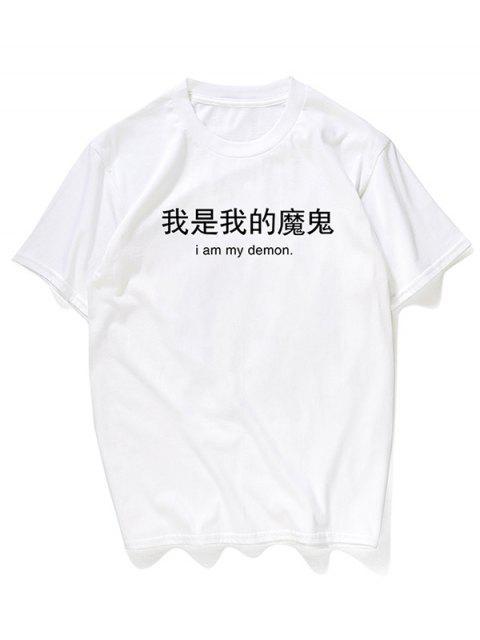 Soy mi camiseta demonio con estampado gráfico y camiseta informal - Blanco L Mobile