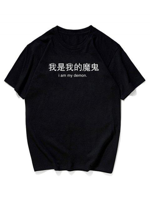 Soy mi camiseta demonio con estampado gráfico y camiseta informal - Negro L Mobile