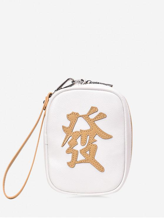 shops Chinese Character Shoulder Crossbody Bag - YELLOW