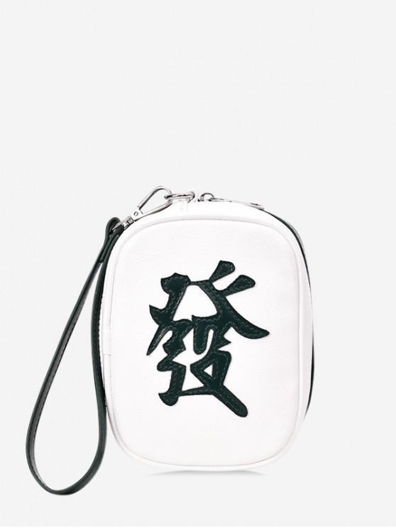 Bolso bandolera de caracteres chinos - Ejercito Verde