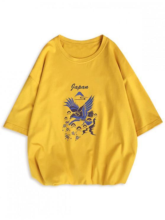 Camiseta de manga corta con estampado de letras de aves del prado - Amarillo Brillante S