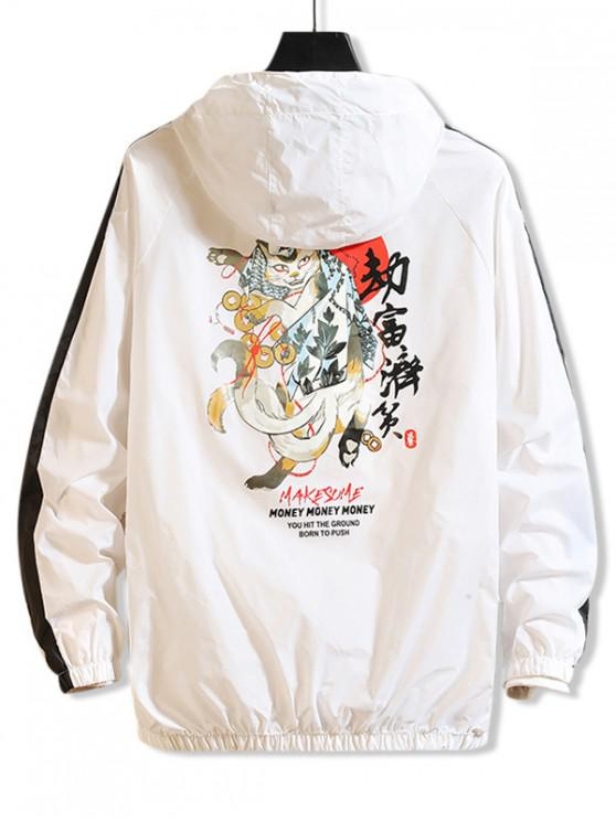 outfits Money Letter Cartoon Cat Graphic Print Sunproof Panel Hooded Jacket - WHITE 3XL
