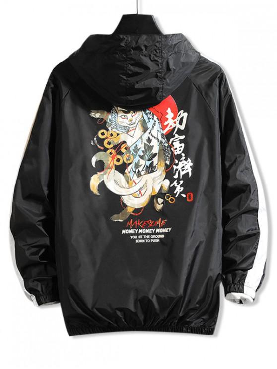 womens Money Letter Cartoon Cat Graphic Print Sunproof Panel Hooded Jacket - BLACK L