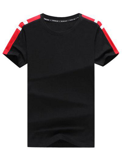 Striped Color Block Panel Casual T-shirt and Long Pants, Black